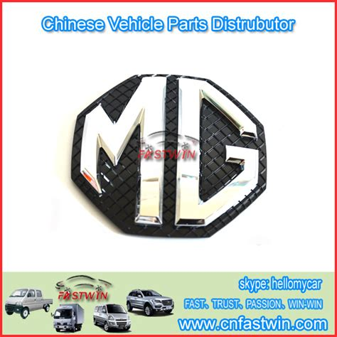 Auto Logo Mg by Saic Mg Auto Car Logo Fastwin Auto Parts Co Limitted
