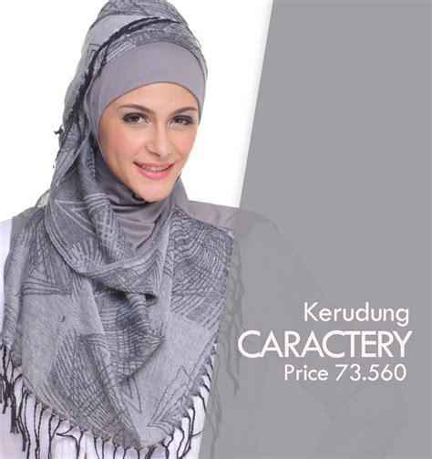 Toko Kerudung Rabbani Galeri Azalia Toko Baju Busana Muslim Modern Dan