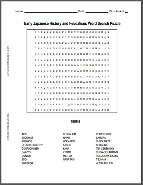 printable japanese word search early japanese history and feudalism word search puzzle