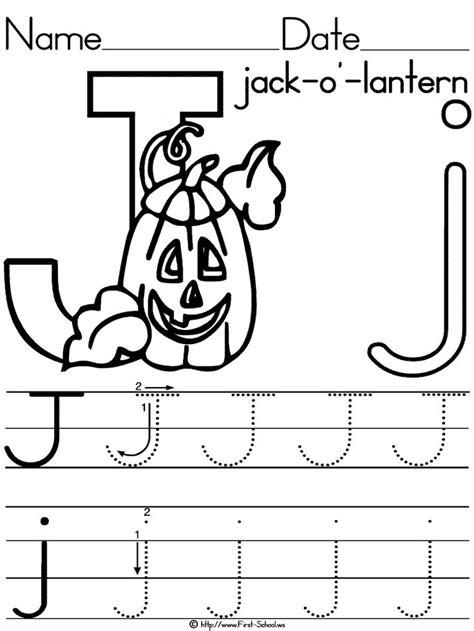 letter j template preschool best 25 alphabet templates ideas on alphabet