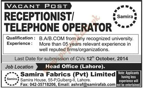 receptionist find or advertise jobs for free in toronto receptionist telephone operator jobs jang jobs ads 05