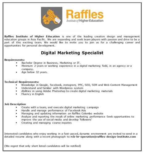 business description social media description research consultant description