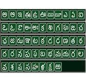 Telugu Alphabet Wallpapers Archives  Hyderabad Junction