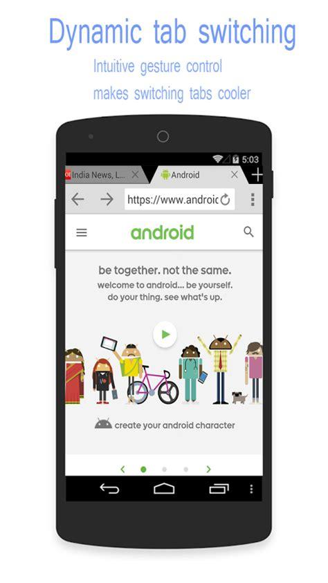 explorer 11 for android скачать explorer 11 06 для android