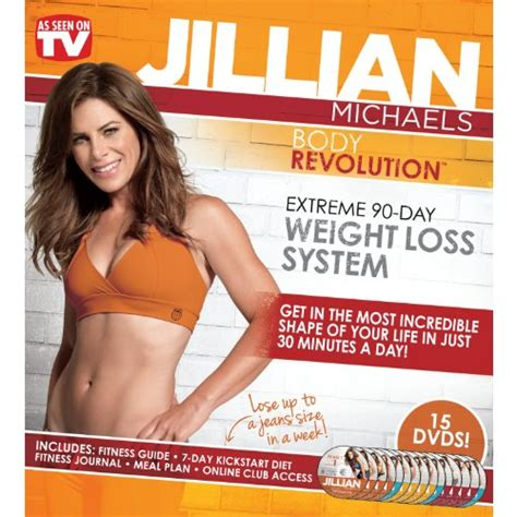 best home workout dvd jillian revolution