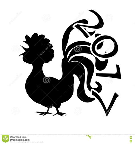 new year symbol new year 2017 symbol rooster stock illustration image 70646257