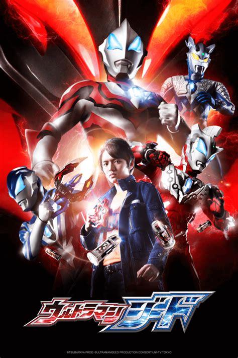 film ultraman geed crunchyroll orb and zero join the battle in quot ultraman