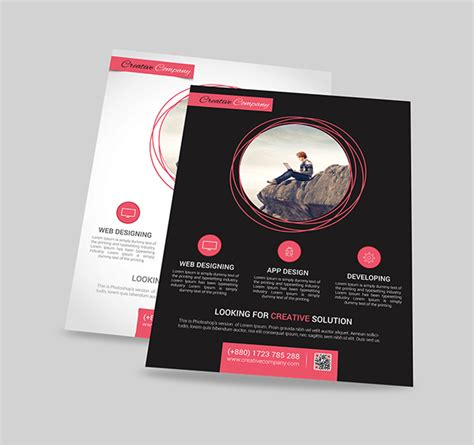 design poster psd photoshop free psd files for designers freebies