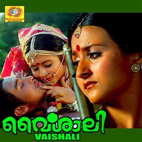 malayalam film lion songs free download indupushpam mp3 song download vaishali malayalam songs on