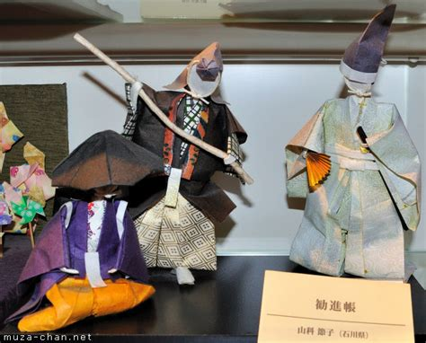 Origami Museum Japan - origami diorama masterpieces a great place to see and a
