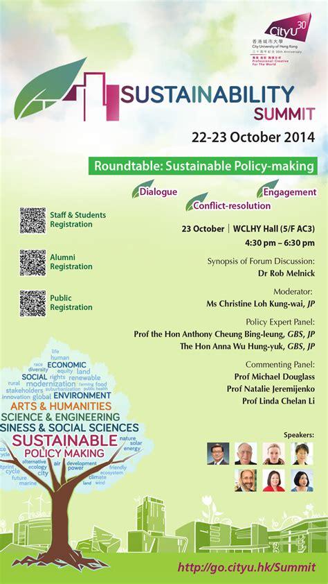 sustainability summit  city university  hong kong