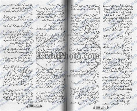Novel 29 12 Hari Nia Nurdiansyah free urdu digests mein hari pia novel by nayab jelani reading