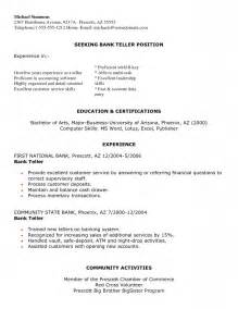 Resume Samples Bank Teller by Bank Teller Resume Free Resume Templates