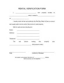 verification of deposit letter template best photos of verification of account form bank