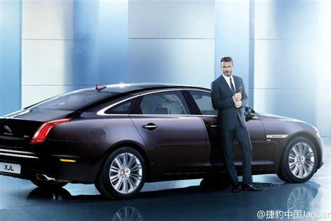 New Design Beckham Culture 8905 jaguar s high suspense david beckham caign boosts