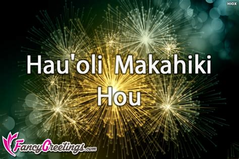 new year in hawaiian greetings images pictures