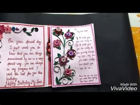 Paper Quilling Birthday Cards For Boyfriend