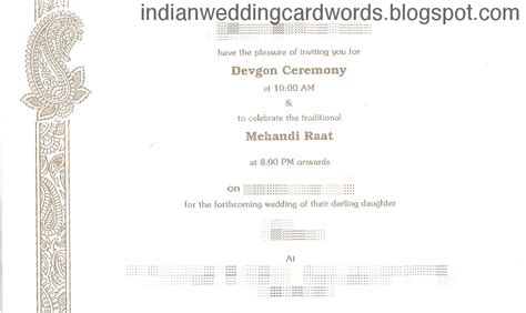 wedding card text format in indian wedding card wordings in text format