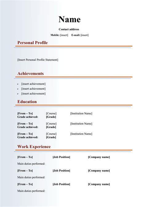 curriculum resume sample curriculum vitae cv sample of curriculum