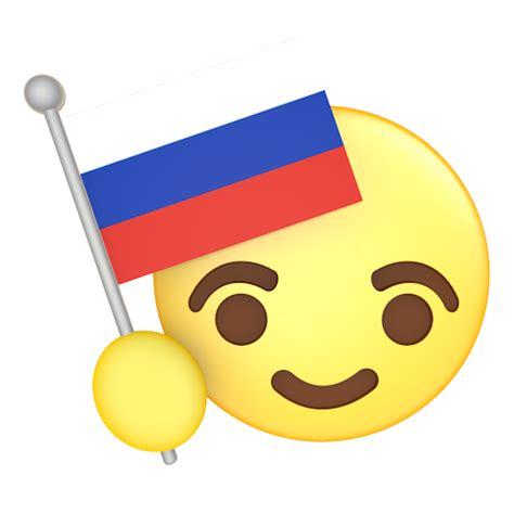 ロシア 国旗 無料 絵文字 イラスト素材