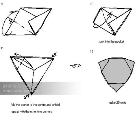 How To Make A Paper Soccer Easy - origami soccer do origami