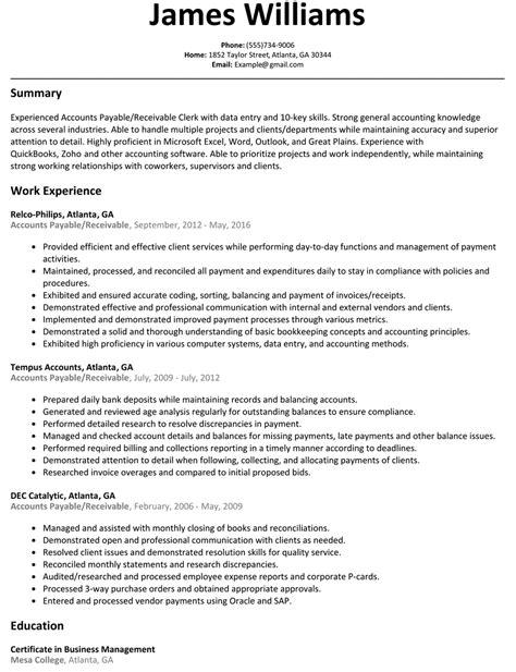 accounts payable job description resume payment clerk resume sample