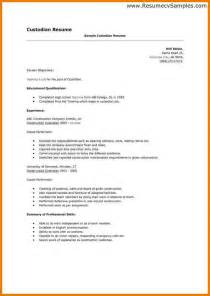 janitorial cover letter doc 444574 custodian resume custodian resumeexles