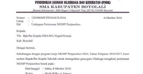 info sma smk kabupaten boyolali undangan mgmp pjok