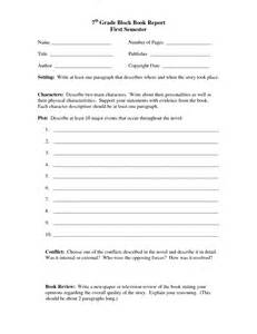 8th grade fiction book reports worksheets for kids teachers gt source