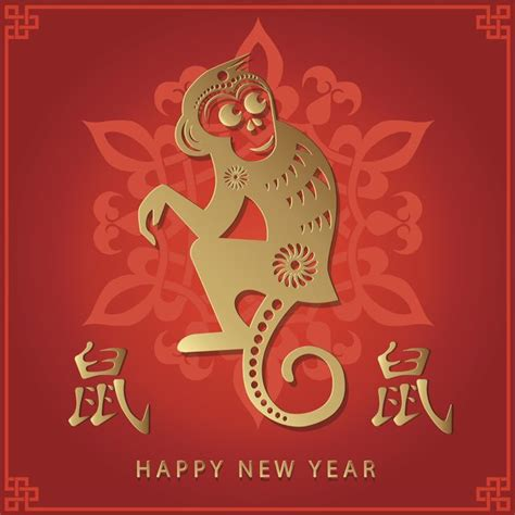 new year 2016 holidays taiwan 2016 year of the monkey