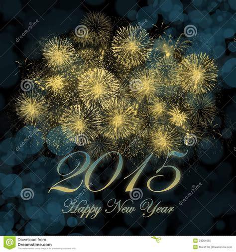 imagenes con movimiento feliz año 2015 imagenes de a 241 o nuevo 2015 para whatsapp imagenes de amor
