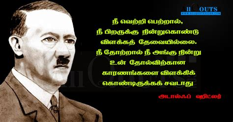 hitler biography hindi language hitler quotes in tamil about life and wallpapers www