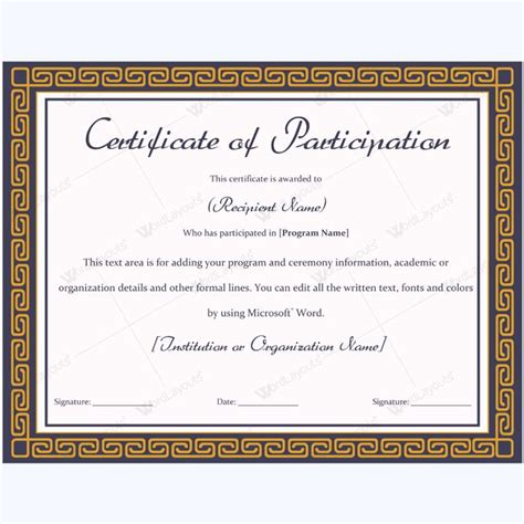 13 best certificate of participation templates images on