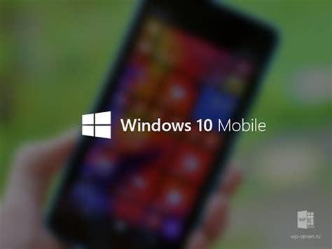 windows 10 lumia 520 tutorial full download nokia lumia 520 with windows 10 mobile