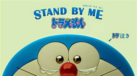 film animasi one piece subtitle 2014 film animasi stand by me doraemon subtitle