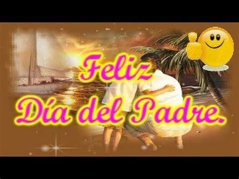 reflexiones cristianas el regalo del papa padre video postales de amor
