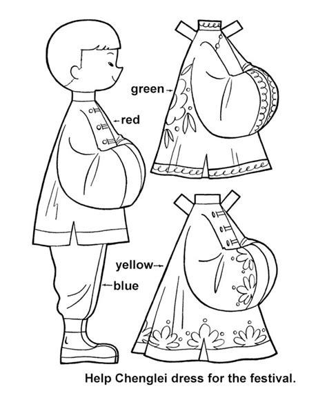 coloring pages dolls around world 17 best images about paper dolls coloring art print pages