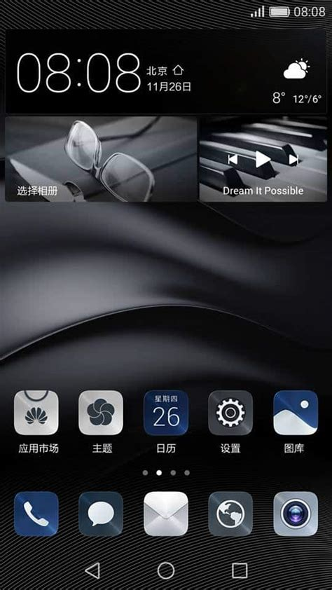 huawei emui 3 themes theme huawei mate 8 stock themes for emui 3 0 and emui 3 1