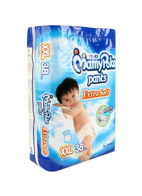 Mamy Poko Soft 38 mamy poko boyls 38 s soft bag klikindomaret