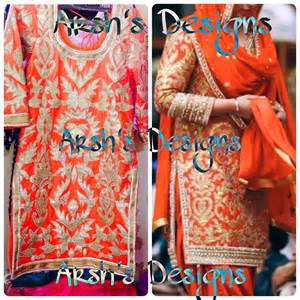 Adelaide Upholstery Punjabi Suits Boutique