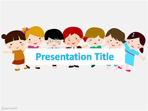 powerpoint template children free celebration powerpoint templates myfreeppt