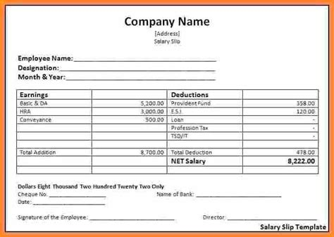 Payroll Receipt Template by 6 Payroll Receipt Form Secure Paystub