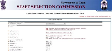 how to fill up ssc cgl application form new