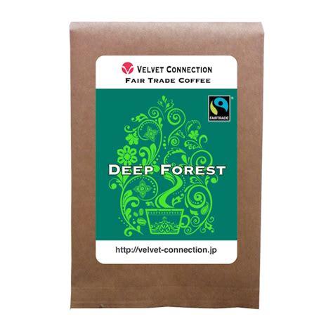 Maharaja Organic Gayo 200g Bubuk フェアトレードコーヒー ディープフォレスト 200g 自家焙煎珈琲店ベルベットコネクション