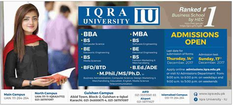 Courses Of Mba In Iqra by Admission Open In Iqra Karachi 3 Dec 2017