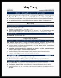 20 resume summary exles for studentsalexa document
