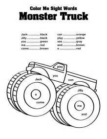 sight word coloring pages sight words coloring page