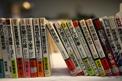 japanese picture book japanese books flickr photo