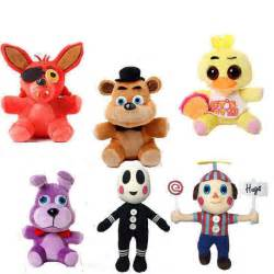 Fnaf Stuffed Animals » Home Design 2017