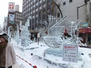 asia kitchen winter park sapporo snow festival japan asian inspirations